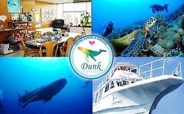 DUNK(ダンク)DIVING ENTERTAINMENTのイメージ